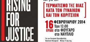 One Billion Rising flashmob